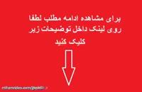 مدیر مسئول روزنامه ایران در سومین سالگرد انتصابش استعفا داد +عکس و علت