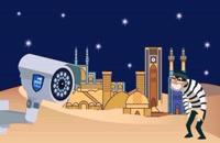 دیجیتال مارکتینگ در یزد ساخت و طراحی کلیپ تبلیغاتی67