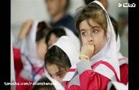 ایجاد اشتیاق در بچه ها برای مدرسه رفتن ......